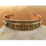 MB04 Bracelet Tibétain en Métal Argenté Cuivre et Laiton avec Mantra Tibétain